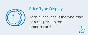 Отображение типа цены, image