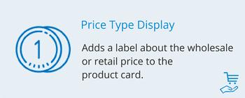 Отображение типа цены, фото