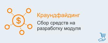 SEO ПВЗ, image